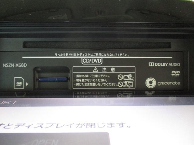 XリミテッドSAIII 8インチナビ パノラマモニター 衝突被害軽減ブレーキ キーフリー 両側パワースライド LED シートヒーター ドラレコ 8インチナビ フルセグ Bluetooth対応 DVD再生 全周囲カメラ フリップダウン式後席モニター(60枚目)