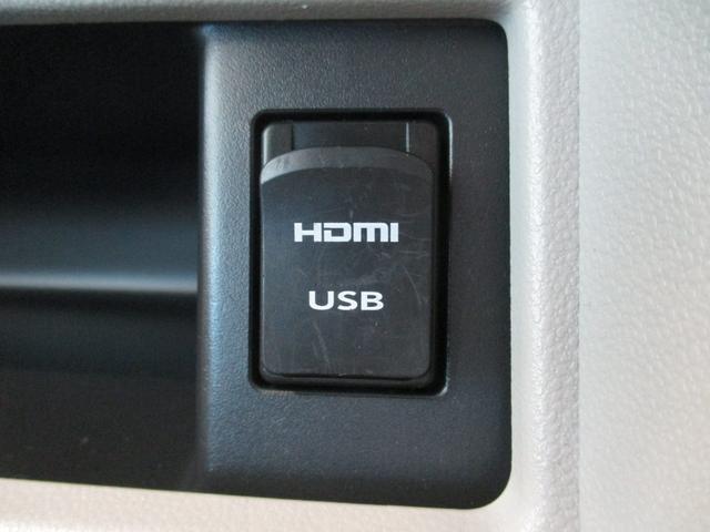 XリミテッドSAIII 8インチナビ パノラマモニター 衝突被害軽減ブレーキ キーフリー 両側パワースライド LED シートヒーター ドラレコ 8インチナビ フルセグ Bluetooth対応 DVD再生 全周囲カメラ フリップダウン式後席モニター(61枚目)
