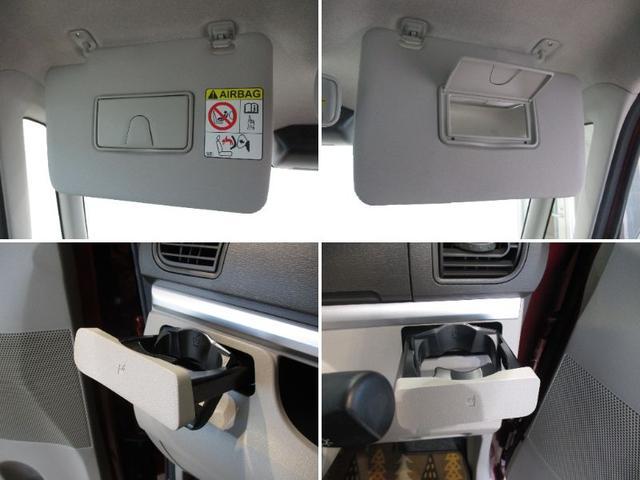 XリミテッドSAIII 8インチナビ パノラマモニター 衝突被害軽減ブレーキ キーフリー 両側パワースライド LED シートヒーター ドラレコ 8インチナビ フルセグ Bluetooth対応 DVD再生 全周囲カメラ フリップダウン式後席モニター(62枚目)