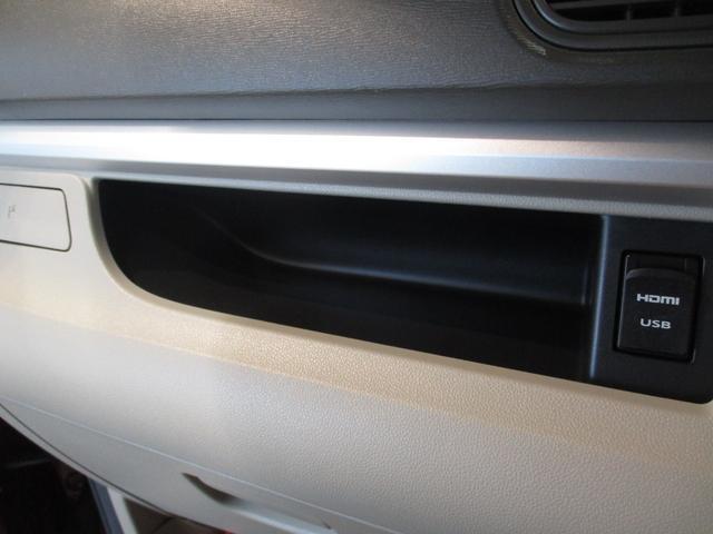 XリミテッドSAIII 8インチナビ パノラマモニター 衝突被害軽減ブレーキ キーフリー 両側パワースライド LED シートヒーター ドラレコ 8インチナビ フルセグ Bluetooth対応 DVD再生 全周囲カメラ フリップダウン式後席モニター(63枚目)