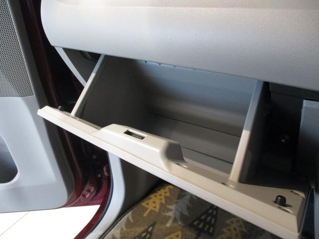 XリミテッドSAIII 8インチナビ パノラマモニター 衝突被害軽減ブレーキ キーフリー 両側パワースライド LED シートヒーター ドラレコ 8インチナビ フルセグ Bluetooth対応 DVD再生 全周囲カメラ フリップダウン式後席モニター(64枚目)