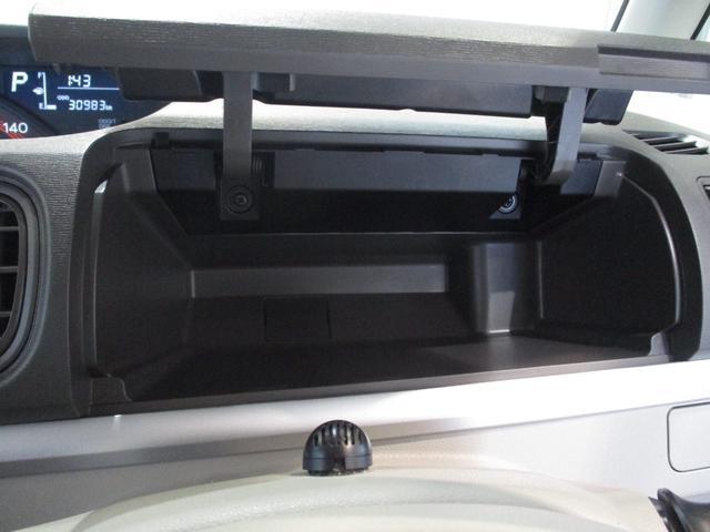 XリミテッドSAIII 8インチナビ パノラマモニター 衝突被害軽減ブレーキ キーフリー 両側パワースライド LED シートヒーター ドラレコ 8インチナビ フルセグ Bluetooth対応 DVD再生 全周囲カメラ フリップダウン式後席モニター(65枚目)