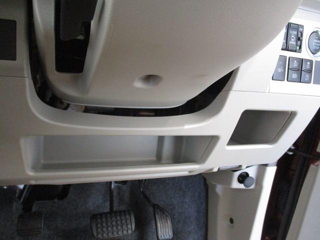 XリミテッドSAIII 8インチナビ パノラマモニター 衝突被害軽減ブレーキ キーフリー 両側パワースライド LED シートヒーター ドラレコ 8インチナビ フルセグ Bluetooth対応 DVD再生 全周囲カメラ フリップダウン式後席モニター(66枚目)
