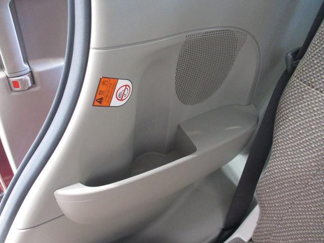 XリミテッドSAIII 8インチナビ パノラマモニター 衝突被害軽減ブレーキ キーフリー 両側パワースライド LED シートヒーター ドラレコ 8インチナビ フルセグ Bluetooth対応 DVD再生 全周囲カメラ フリップダウン式後席モニター(70枚目)