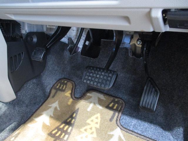 XリミテッドSAIII 8インチナビ パノラマモニター 衝突被害軽減ブレーキ キーフリー 両側パワースライド LED シートヒーター ドラレコ 8インチナビ フルセグ Bluetooth対応 DVD再生 全周囲カメラ フリップダウン式後席モニター(71枚目)