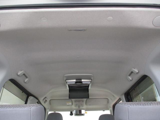 XリミテッドSAIII 8インチナビ パノラマモニター 衝突被害軽減ブレーキ キーフリー 両側パワースライド LED シートヒーター ドラレコ 8インチナビ フルセグ Bluetooth対応 DVD再生 全周囲カメラ フリップダウン式後席モニター(72枚目)