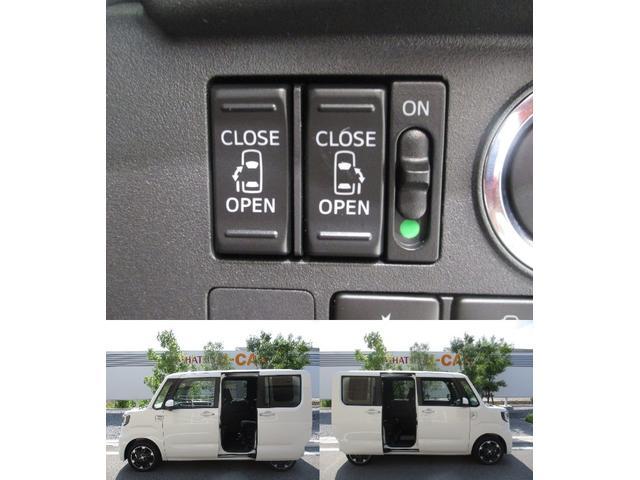 GターボリミテッドSAIII フルセグナビ パノラマモニター 衝突被害軽減ブレーキ 両側パワースライドドア エコアイドル ターボ LED オートハイビーム フルセグナビ Bluetooth対応 DVD再生 パノラマモニター サイドエアバッグ オートエアコン(10枚目)
