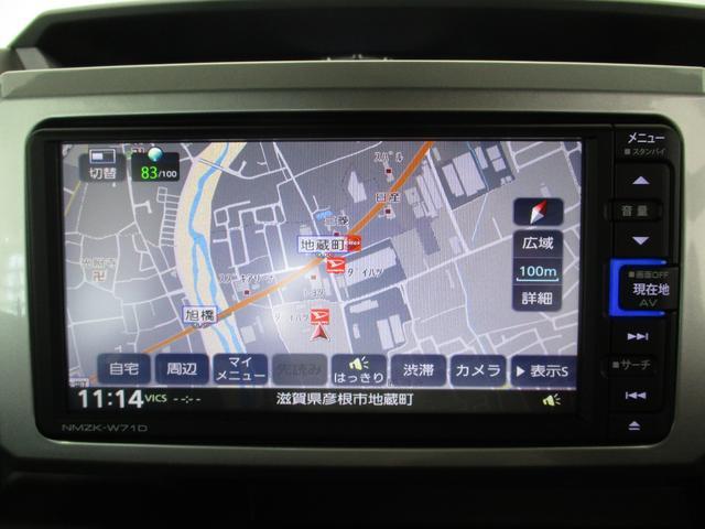 GターボリミテッドSAIII フルセグナビ パノラマモニター 衝突被害軽減ブレーキ 両側パワースライドドア エコアイドル ターボ LED オートハイビーム フルセグナビ Bluetooth対応 DVD再生 パノラマモニター サイドエアバッグ オートエアコン(14枚目)