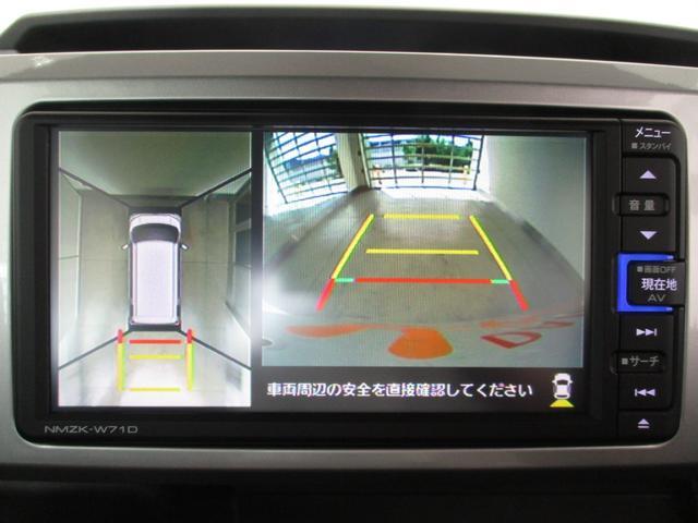 GターボリミテッドSAIII フルセグナビ パノラマモニター 衝突被害軽減ブレーキ 両側パワースライドドア エコアイドル ターボ LED オートハイビーム フルセグナビ Bluetooth対応 DVD再生 パノラマモニター サイドエアバッグ オートエアコン(15枚目)