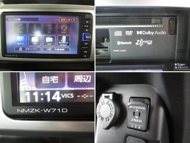 GターボリミテッドSAIII フルセグナビ パノラマモニター 衝突被害軽減ブレーキ 両側パワースライドドア エコアイドル ターボ LED オートハイビーム フルセグナビ Bluetooth対応 DVD再生 パノラマモニター サイドエアバッグ オートエアコン(16枚目)
