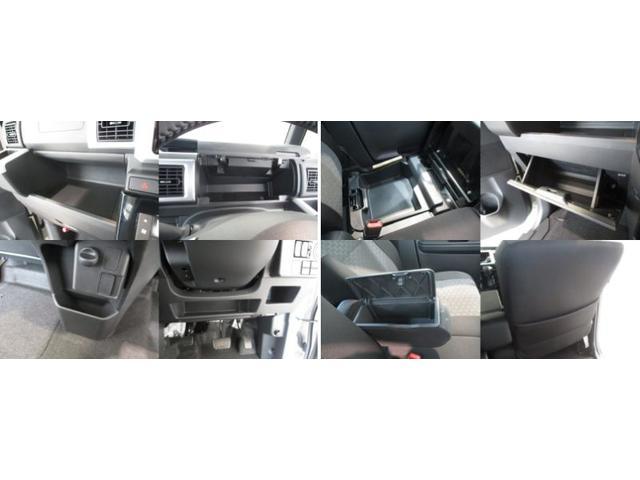 GターボリミテッドSAIII フルセグナビ パノラマモニター 衝突被害軽減ブレーキ 両側パワースライドドア エコアイドル ターボ LED オートハイビーム フルセグナビ Bluetooth対応 DVD再生 パノラマモニター サイドエアバッグ オートエアコン(20枚目)