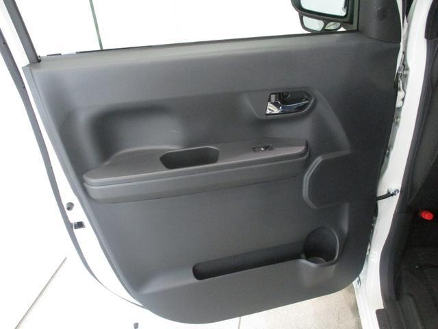 GターボリミテッドSAIII フルセグナビ パノラマモニター 衝突被害軽減ブレーキ 両側パワースライドドア エコアイドル ターボ LED オートハイビーム フルセグナビ Bluetooth対応 DVD再生 パノラマモニター サイドエアバッグ オートエアコン(27枚目)