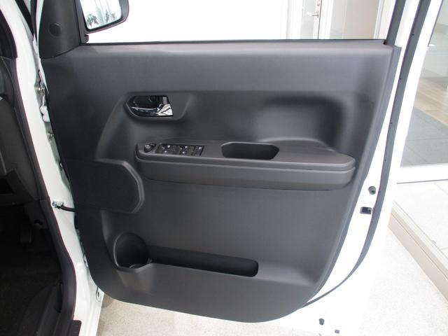 GターボリミテッドSAIII フルセグナビ パノラマモニター 衝突被害軽減ブレーキ 両側パワースライドドア エコアイドル ターボ LED オートハイビーム フルセグナビ Bluetooth対応 DVD再生 パノラマモニター サイドエアバッグ オートエアコン(28枚目)