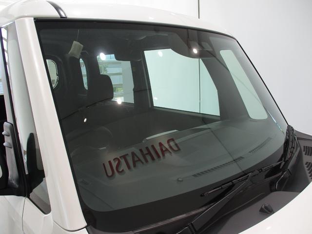 GターボリミテッドSAIII フルセグナビ パノラマモニター 衝突被害軽減ブレーキ 両側パワースライドドア エコアイドル ターボ LED オートハイビーム フルセグナビ Bluetooth対応 DVD再生 パノラマモニター サイドエアバッグ オートエアコン(38枚目)