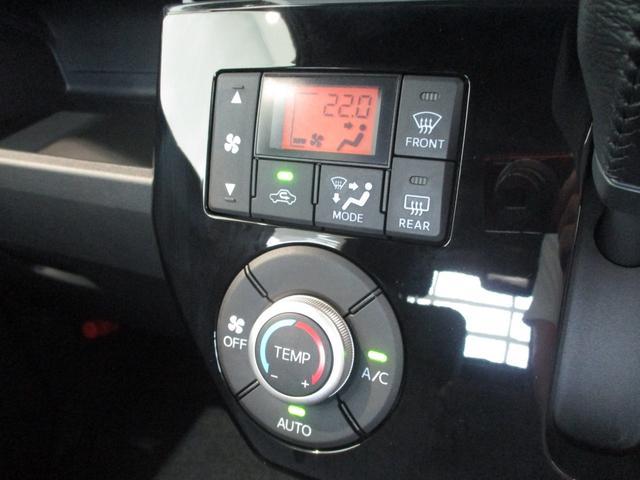 GターボリミテッドSAIII フルセグナビ パノラマモニター 衝突被害軽減ブレーキ 両側パワースライドドア エコアイドル ターボ LED オートハイビーム フルセグナビ Bluetooth対応 DVD再生 パノラマモニター サイドエアバッグ オートエアコン(58枚目)