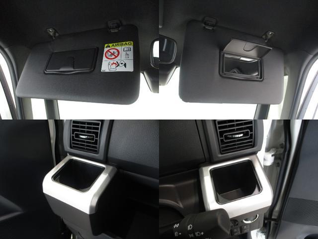 GターボリミテッドSAIII フルセグナビ パノラマモニター 衝突被害軽減ブレーキ 両側パワースライドドア エコアイドル ターボ LED オートハイビーム フルセグナビ Bluetooth対応 DVD再生 パノラマモニター サイドエアバッグ オートエアコン(59枚目)