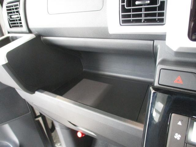 GターボリミテッドSAIII フルセグナビ パノラマモニター 衝突被害軽減ブレーキ 両側パワースライドドア エコアイドル ターボ LED オートハイビーム フルセグナビ Bluetooth対応 DVD再生 パノラマモニター サイドエアバッグ オートエアコン(60枚目)