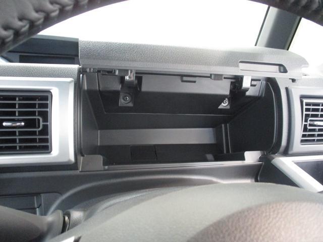 GターボリミテッドSAIII フルセグナビ パノラマモニター 衝突被害軽減ブレーキ 両側パワースライドドア エコアイドル ターボ LED オートハイビーム フルセグナビ Bluetooth対応 DVD再生 パノラマモニター サイドエアバッグ オートエアコン(61枚目)