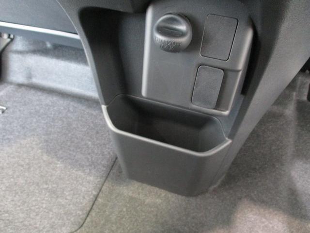 GターボリミテッドSAIII フルセグナビ パノラマモニター 衝突被害軽減ブレーキ 両側パワースライドドア エコアイドル ターボ LED オートハイビーム フルセグナビ Bluetooth対応 DVD再生 パノラマモニター サイドエアバッグ オートエアコン(62枚目)