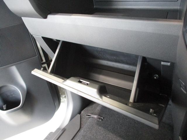 GターボリミテッドSAIII フルセグナビ パノラマモニター 衝突被害軽減ブレーキ 両側パワースライドドア エコアイドル ターボ LED オートハイビーム フルセグナビ Bluetooth対応 DVD再生 パノラマモニター サイドエアバッグ オートエアコン(64枚目)