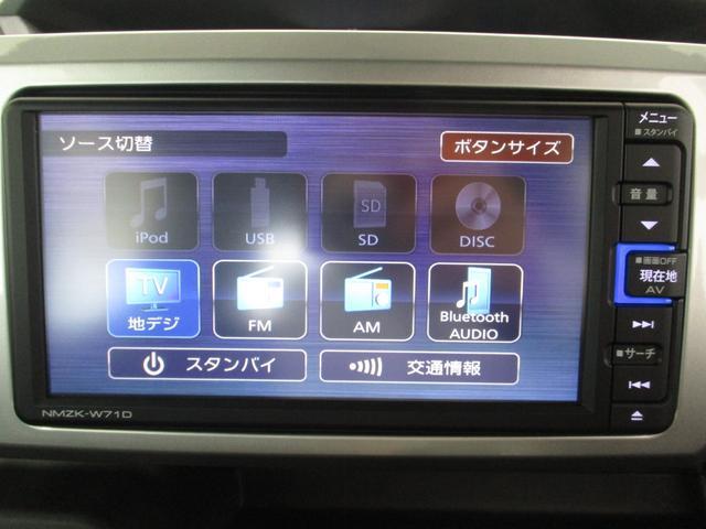 GターボリミテッドSAIII フルセグナビ パノラマモニター 衝突被害軽減ブレーキ 両側パワースライドドア エコアイドル ターボ LED オートハイビーム フルセグナビ Bluetooth対応 DVD再生 パノラマモニター サイドエアバッグ オートエアコン(69枚目)