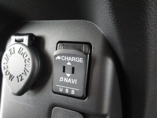 GターボリミテッドSAIII フルセグナビ パノラマモニター 衝突被害軽減ブレーキ 両側パワースライドドア エコアイドル ターボ LED オートハイビーム フルセグナビ Bluetooth対応 DVD再生 パノラマモニター サイドエアバッグ オートエアコン(72枚目)