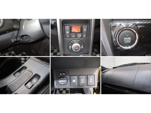 ローブ フルセグナビ ETC ドライブレコーダー CVTターボ LEDヘッドライト シートヒーター マニュアルモード オートエアコン 電動オープン ブルセグナビ Bluetooth対応 DVD再生 ETC車載器 ドライブレコーダー キーフリー(19枚目)