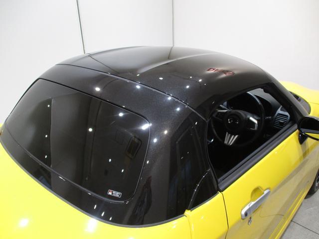 ローブ フルセグナビ ETC ドライブレコーダー CVTターボ LEDヘッドライト シートヒーター マニュアルモード オートエアコン 電動オープン ブルセグナビ Bluetooth対応 DVD再生 ETC車載器 ドライブレコーダー キーフリー(37枚目)