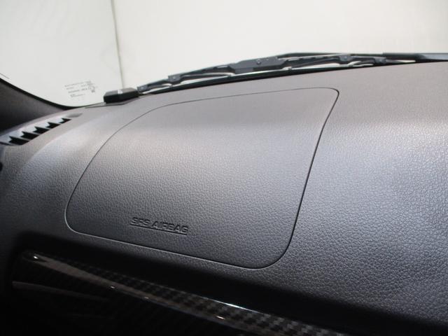 ローブ フルセグナビ ETC ドライブレコーダー CVTターボ LEDヘッドライト シートヒーター マニュアルモード オートエアコン 電動オープン ブルセグナビ Bluetooth対応 DVD再生 ETC車載器 ドライブレコーダー キーフリー(52枚目)