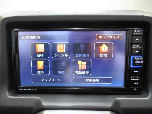 ローブ フルセグナビ ETC ドライブレコーダー CVTターボ LEDヘッドライト シートヒーター マニュアルモード オートエアコン 電動オープン ブルセグナビ Bluetooth対応 DVD再生 ETC車載器 ドライブレコーダー キーフリー(63枚目)