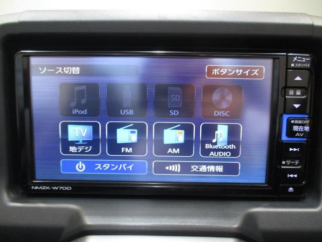 ローブ フルセグナビ ETC ドライブレコーダー CVTターボ LEDヘッドライト シートヒーター マニュアルモード オートエアコン 電動オープン ブルセグナビ Bluetooth対応 DVD再生 ETC車載器 ドライブレコーダー キーフリー(64枚目)