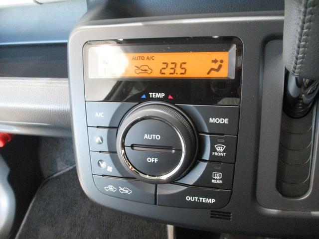 ECO-X ワンセグナビ アイドリングストップ HIDヘッドライト オートライト エマージェンシーキー オートライト オートエアコン ワンセグナビ ドライブレコーダー プッシュボタンスタート シートリフター(16枚目)