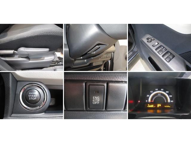 ECO-X ワンセグナビ アイドリングストップ HIDヘッドライト オートライト エマージェンシーキー オートライト オートエアコン ワンセグナビ ドライブレコーダー プッシュボタンスタート シートリフター(17枚目)