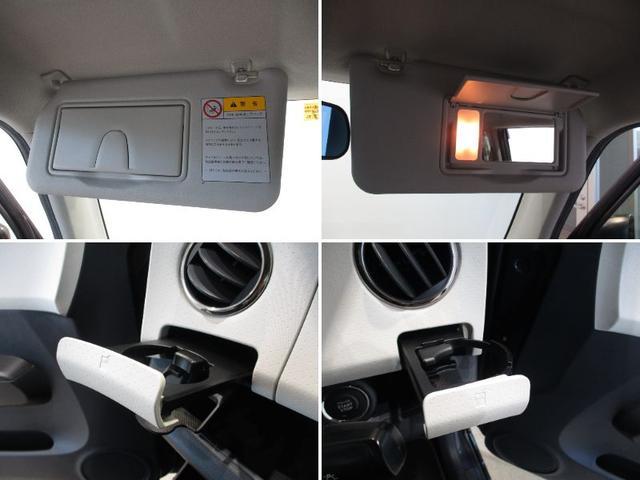 ECO-X ワンセグナビ アイドリングストップ HIDヘッドライト オートライト エマージェンシーキー オートライト オートエアコン ワンセグナビ ドライブレコーダー プッシュボタンスタート シートリフター(18枚目)
