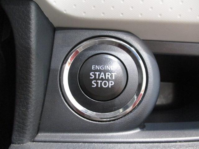 ECO-X ワンセグナビ アイドリングストップ HIDヘッドライト オートライト エマージェンシーキー オートライト オートエアコン ワンセグナビ ドライブレコーダー プッシュボタンスタート シートリフター(53枚目)