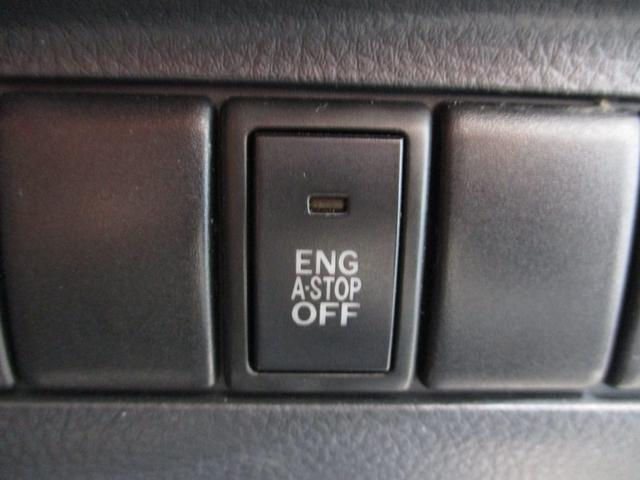ECO-X ワンセグナビ アイドリングストップ HIDヘッドライト オートライト エマージェンシーキー オートライト オートエアコン ワンセグナビ ドライブレコーダー プッシュボタンスタート シートリフター(54枚目)