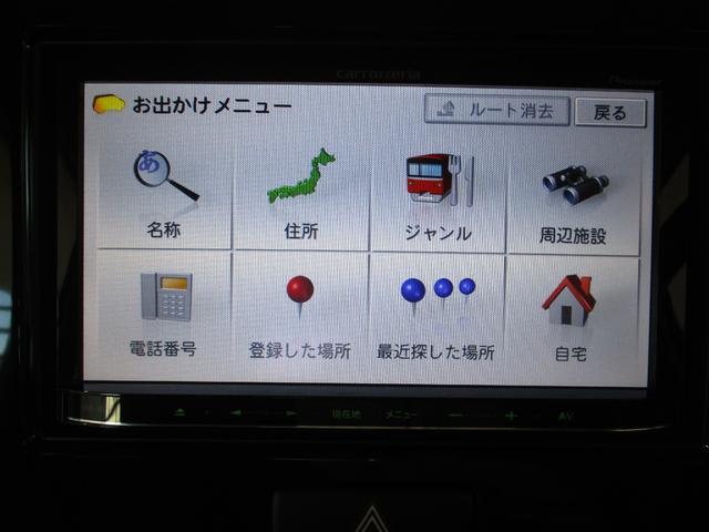 ECO-X ワンセグナビ アイドリングストップ HIDヘッドライト オートライト エマージェンシーキー オートライト オートエアコン ワンセグナビ ドライブレコーダー プッシュボタンスタート シートリフター(56枚目)