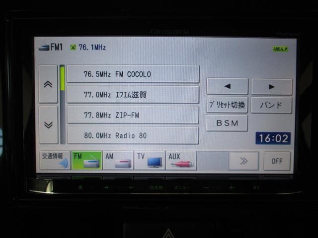ECO-X ワンセグナビ アイドリングストップ HIDヘッドライト オートライト エマージェンシーキー オートライト オートエアコン ワンセグナビ ドライブレコーダー プッシュボタンスタート シートリフター(57枚目)