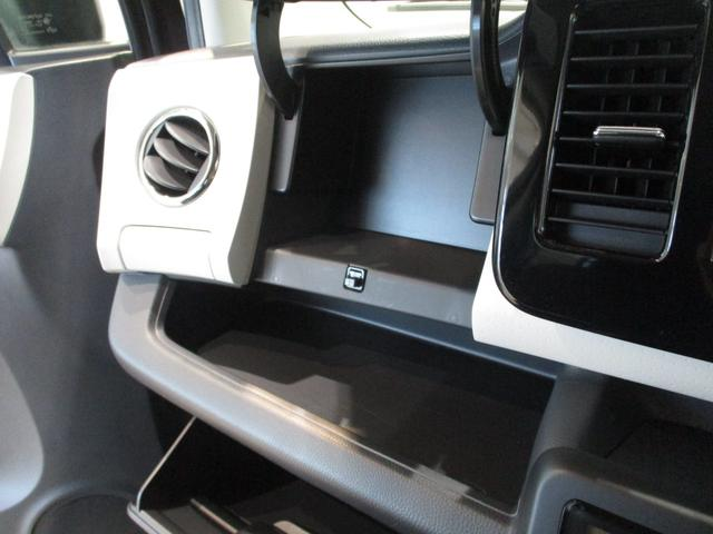 ECO-X ワンセグナビ アイドリングストップ HIDヘッドライト オートライト エマージェンシーキー オートライト オートエアコン ワンセグナビ ドライブレコーダー プッシュボタンスタート シートリフター(62枚目)