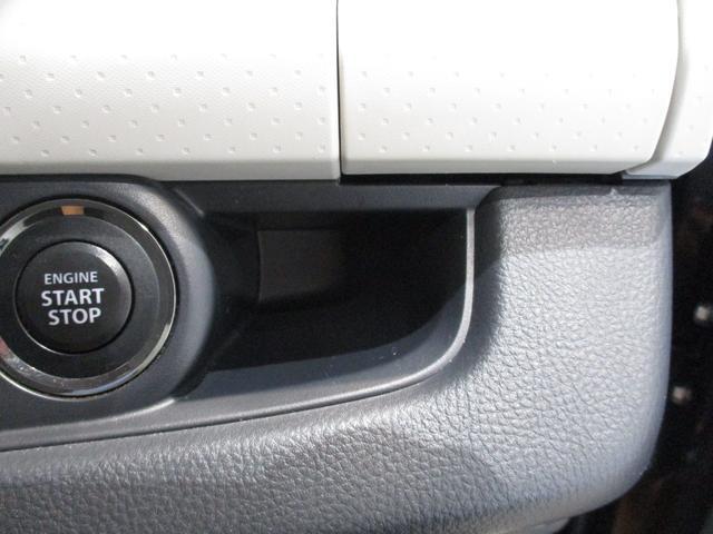 ECO-X ワンセグナビ アイドリングストップ HIDヘッドライト オートライト エマージェンシーキー オートライト オートエアコン ワンセグナビ ドライブレコーダー プッシュボタンスタート シートリフター(66枚目)