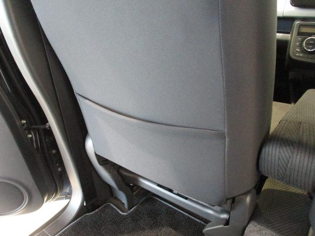 ECO-X ワンセグナビ アイドリングストップ HIDヘッドライト オートライト エマージェンシーキー オートライト オートエアコン ワンセグナビ ドライブレコーダー プッシュボタンスタート シートリフター(71枚目)