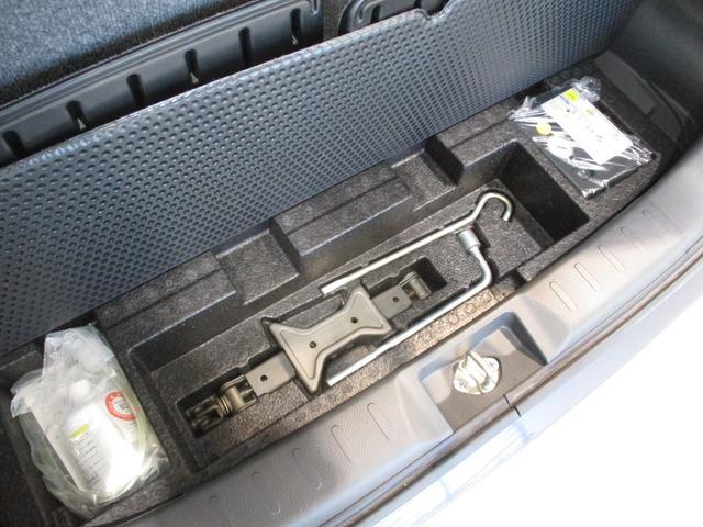 ECO-X ワンセグナビ アイドリングストップ HIDヘッドライト オートライト エマージェンシーキー オートライト オートエアコン ワンセグナビ ドライブレコーダー プッシュボタンスタート シートリフター(80枚目)