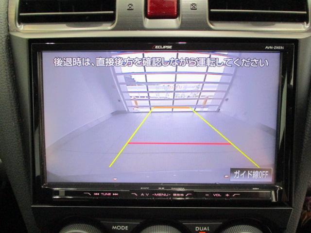 スバル フォレスター 2.0XT アイサイト 4WD フルセグナビ ETC