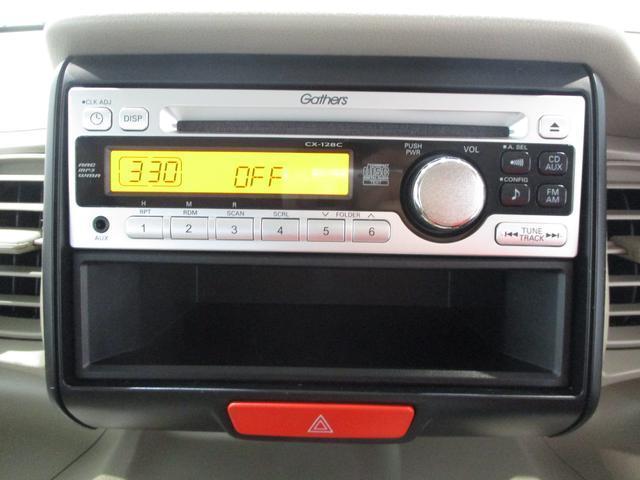 ホンダ N BOX+ G プッシュボタンスタート ETC