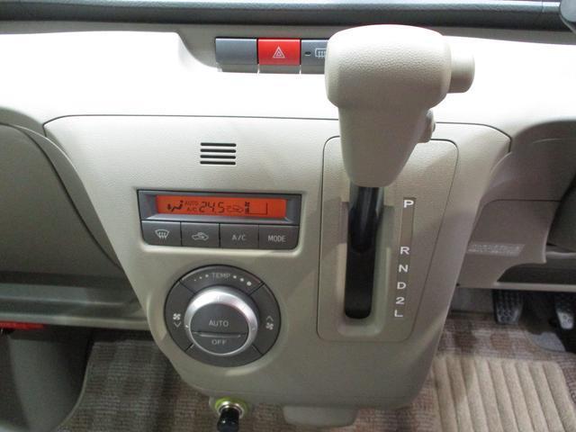 ダイハツ アトレーワゴン スローパRシートツキ 2WD