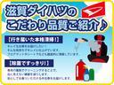 ココアプラスX 車検整備付 タイミングチェーン ベンチシート キーフリーシステム オートエアコン フロントフォグライト ルーフレール 走行距離55700km台 CD/MDチューナー(71枚目)