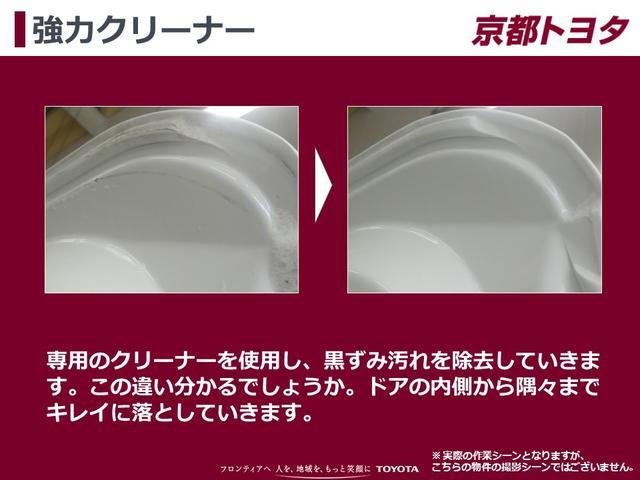 【強力クリーナー】専用のクリーナーを使用し、黒ずみ汚れを除去していきます。この違い分かるでしょうか。ドアの内側から隅々までキレイに落としていきます。この違い一目瞭然です!