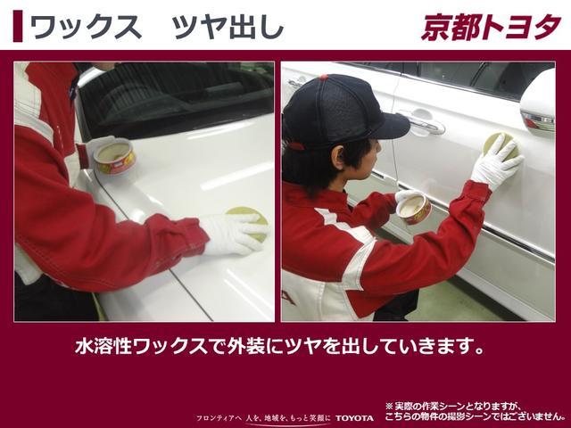 【ワックス ツヤ出し】水溶性ワックスで外装にツヤを出していきます。
