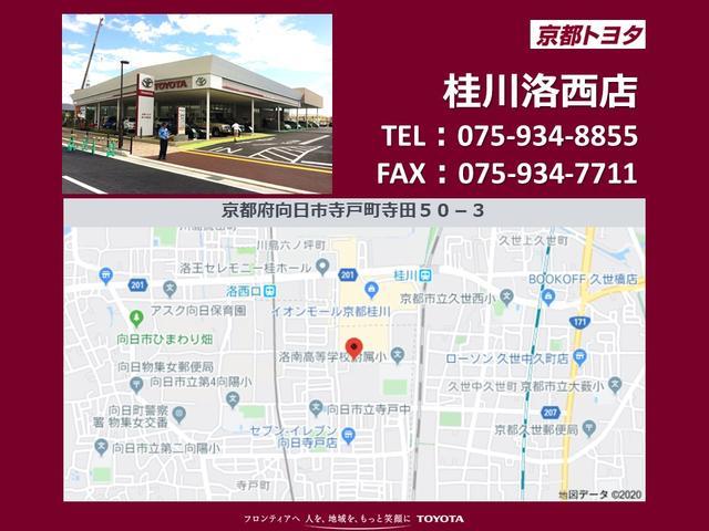 【桂川洛西店】京都府向日市寺戸町寺田50-3