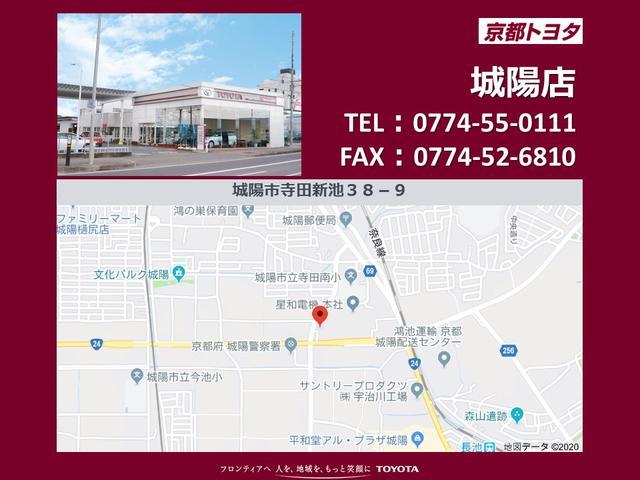 【城陽店】城陽市寺田新池38-9